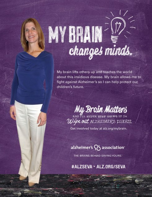 My Brain Matters Karen Garner